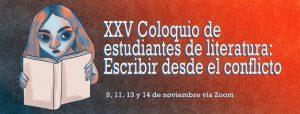 Convocatoria de ponencias | XXV Coloquio de Estudiantes de Literatura